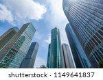bottom view of modern...   Shutterstock . vector #1149641837