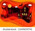 paper art halloween night...   Shutterstock .eps vector #1149653741