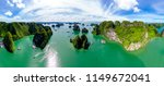 Super Panorama Karst Island...