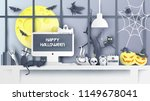 illustration of interior design ... | Shutterstock .eps vector #1149678041