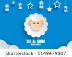 eid al adha mubarak celebration ...   Shutterstock .eps vector #1149679307