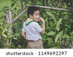 kid scout urinate and make... | Shutterstock . vector #1149692297