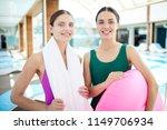 two young sportswomen in...   Shutterstock . vector #1149706934