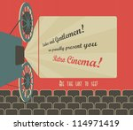 old style poster for a retro... | Shutterstock .eps vector #114971419