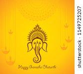 happy ganesh chaturthi festival ... | Shutterstock .eps vector #1149725207