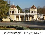 tskhaltubo. imereti region.... | Shutterstock . vector #1149726677