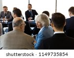 audience of business people... | Shutterstock . vector #1149735854