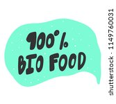 100  bio food. sticker for... | Shutterstock .eps vector #1149760031