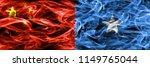 china vs somalia smoke flags... | Shutterstock . vector #1149765044