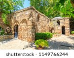 the house of the virgin mary ... | Shutterstock . vector #1149766244