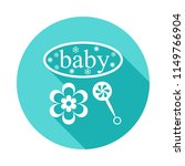 baby and toys inscription icon...