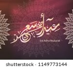 illustration of eid mubarak and ... | Shutterstock .eps vector #1149773144