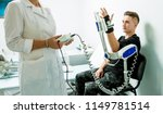 patient on cpm  continuous... | Shutterstock . vector #1149781514