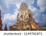 wat mahatat temple   ayutthaya  ... | Shutterstock . vector #1149781871