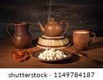 breakfast in the village.... | Shutterstock . vector #1149784187