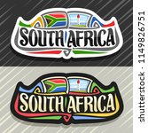vector logo for south africa... | Shutterstock .eps vector #1149826751