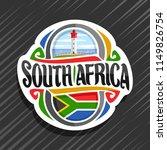 vector logo for south africa...   Shutterstock .eps vector #1149826754