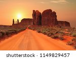 Dirt Road In Monument Valley...