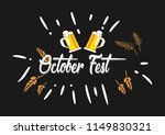 vector illustration eps 10.... | Shutterstock .eps vector #1149830321