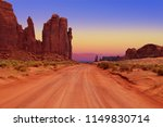 Dirt road at The Hub in Monument Valley Tribal Park, Arizona, USA - stock photo