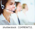 smiling businesswoman or... | Shutterstock . vector #1149836711