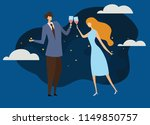 young passionate couple... | Shutterstock .eps vector #1149850757