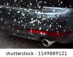 dirty car splash stains of dirt ... | Shutterstock . vector #1149889121