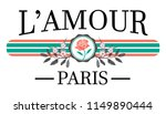 l'amour   love in french  ... | Shutterstock .eps vector #1149890444