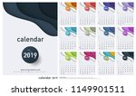 calendar 2019 trendy gradients... | Shutterstock .eps vector #1149901511