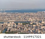 arial cityscape of tokyo. tokyo ... | Shutterstock . vector #1149917321