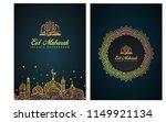 eid mubarak greeting card... | Shutterstock .eps vector #1149921134