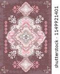 indian rug tribal ornament... | Shutterstock .eps vector #1149921401
