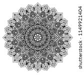 indian rug tribal ornament... | Shutterstock .eps vector #1149921404