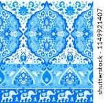 indian rug tribal ornament... | Shutterstock .eps vector #1149921407