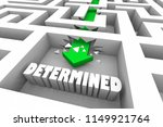 determined commited... | Shutterstock . vector #1149921764