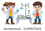 check it out.smart children... | Shutterstock .eps vector #1149927641