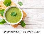 spinach soup bowl   healthy... | Shutterstock . vector #1149942164