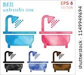 bath watercolor icon set.... | Shutterstock .eps vector #1149949694