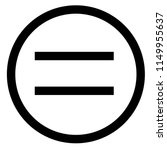 equal sign. flat style. equal...
