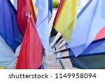 texture of multi colored... | Shutterstock . vector #1149958094