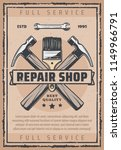 repair shop vintage banner of... | Shutterstock .eps vector #1149966791