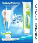 extra whitening toothpaste... | Shutterstock .eps vector #1149969197