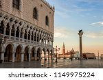 dawn over the doges palace in... | Shutterstock . vector #1149975224
