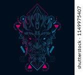 devil mask illustration | Shutterstock .eps vector #1149975407