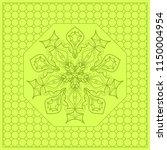 Floral Paisley Pattern   Borde...