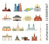 sights of moscow vector... | Shutterstock .eps vector #1150009367