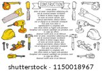 hand drawn doodle construction... | Shutterstock .eps vector #1150018967