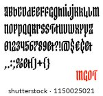 gothic script vector font.... | Shutterstock .eps vector #1150025021