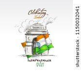 Independence Day Celebration ...