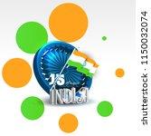 independence day celebration ...   Shutterstock .eps vector #1150032074